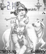 Krishna Standing Theme