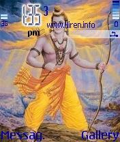 Ram Dhanush Dhari Theme