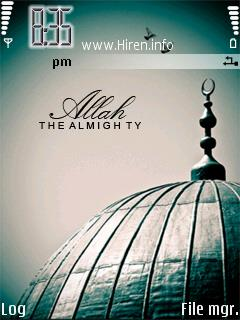 Allah the Almighty Exclusive Theme