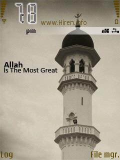 Allah Themost Great