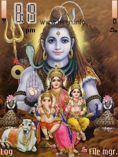 Shiv Bhole Nath Mobile Theme