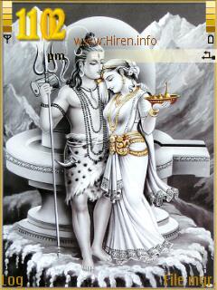 Shiva Parvati Cellphone Theme